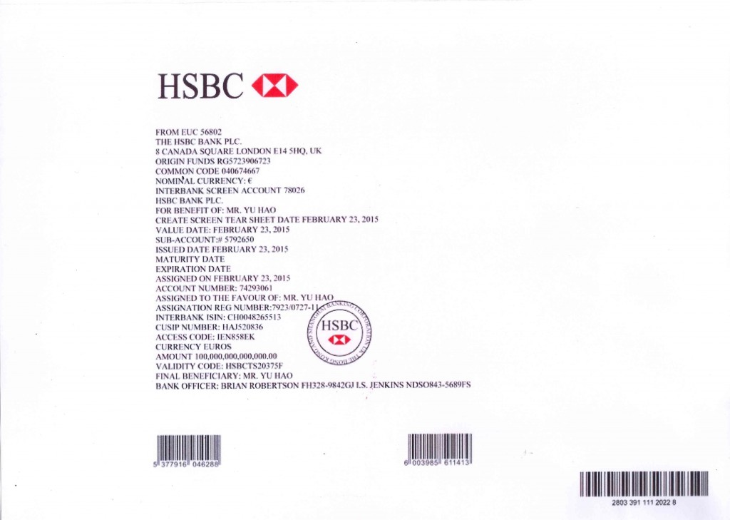 HSBC 100T SCREEN CODES AND NUMBERS