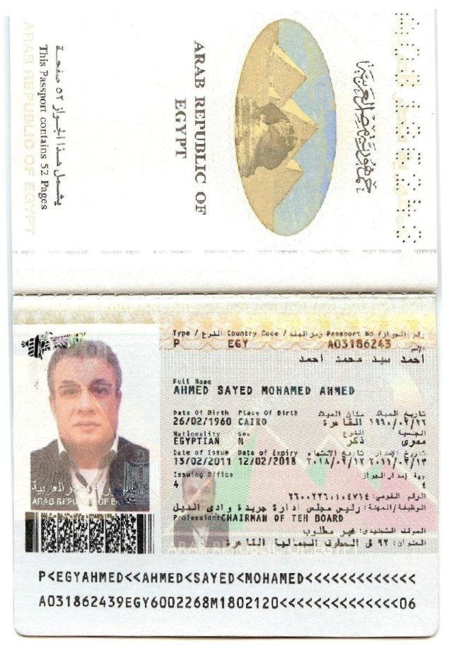 ahmed-sayed-mohamed-ahmed-passport